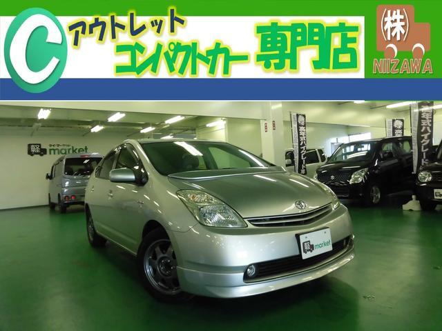 トヨタ Gツーリングセレクション 純正ナビ HID ユーザー下取り車