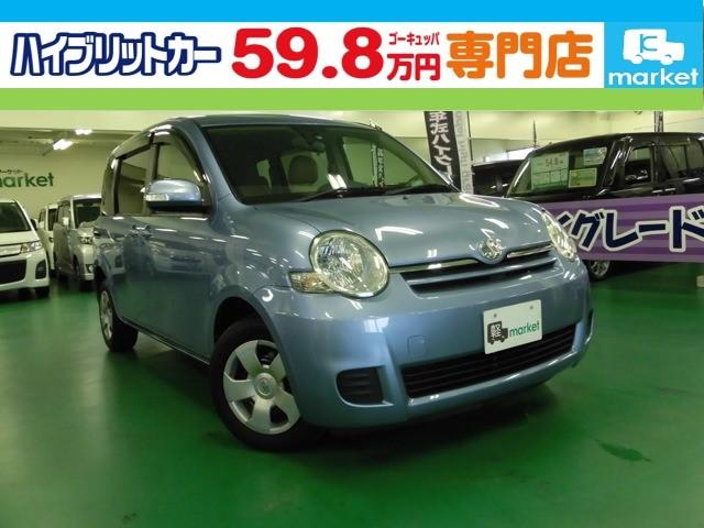 トヨタ X Lパッケージ CVT パワースライドドア ユーザー下取車