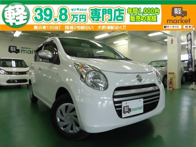 スズキ ECO-S エコアイドル CD ABS キーレスエントリー