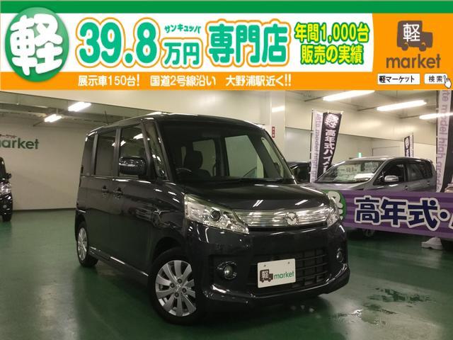 マツダ XS メモリーナビ エコアイドル バックカメラ ETC