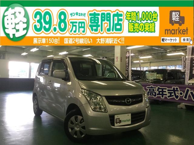 マツダ XG CD ETC ベンチシート ABS キーレスエントリー