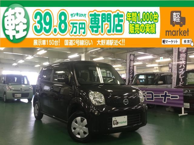 日産 X CD ABS ベンチシート Pスタート ユーザー下取り車