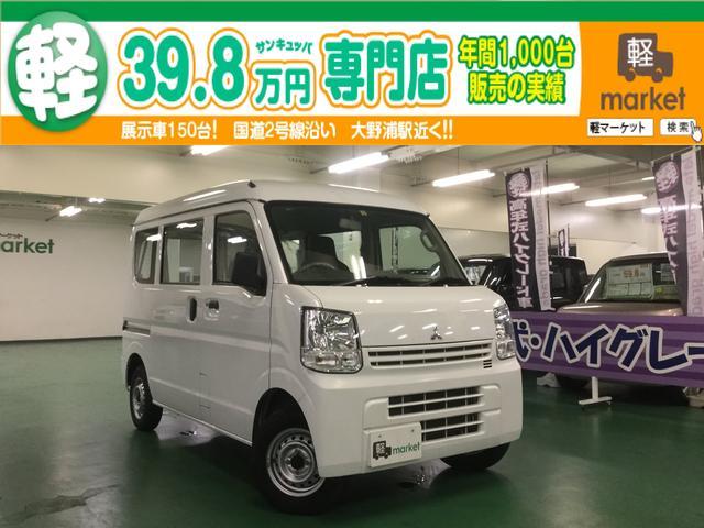 三菱 M エアコン パワステ 衝突安全ボディ