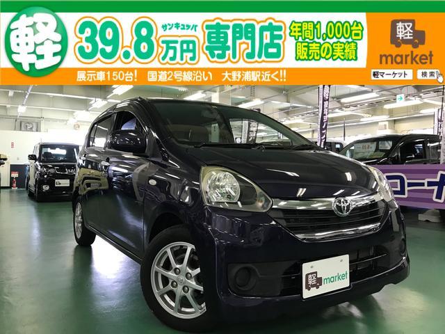 トヨタ X エコアイドル CD ABS キーレスエントリー