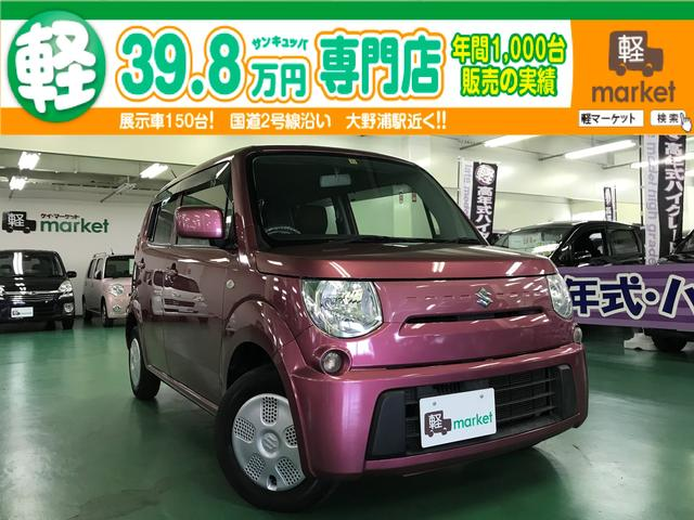 スズキ MRワゴン G CD 整備手帳 キーレスエントリー (車...