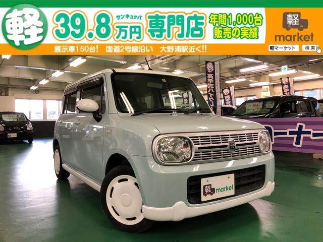 「スズキ」「アルトラパン」「軽自動車」「広島県」の中古車