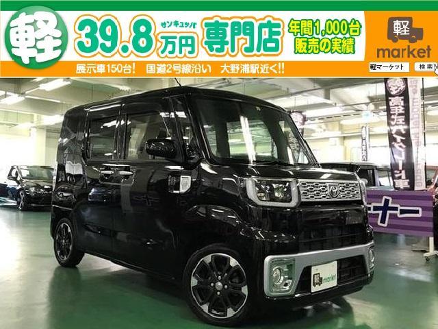 トヨタ G ターボ 両側パワスラ エコアイドル プッシュスタート