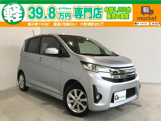 三菱 M エコアイドル オートエアコン ベンチシート キーレス