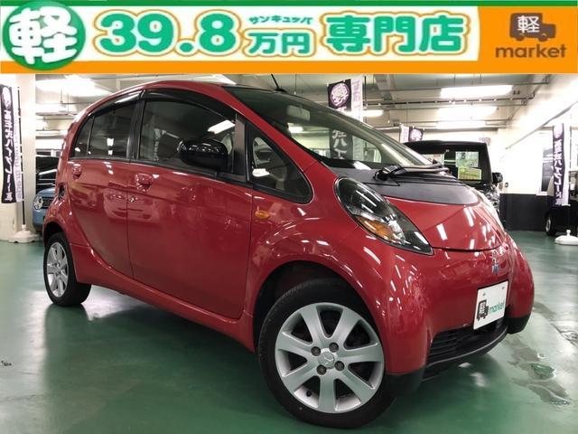 三菱 M 4WD 純正オーディオ オートエアコン シートヒーター スマートキー ユーザー下取り車