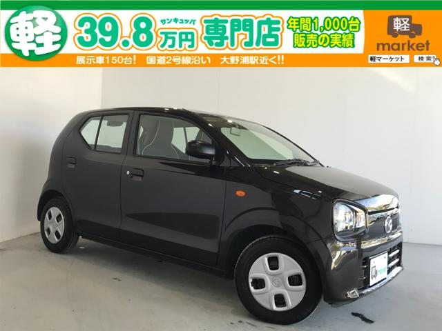 マツダ GL 純正オーディオ シートヒーター アイドリングストップ ABS キーレスエントリー