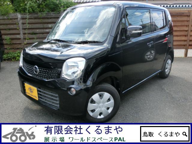 日産 X FOUR 4WD ナビ TV プッシュスタート