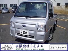 サンバートラックJA 4WD 5MT