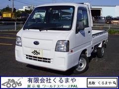 サンバートラックJA  4WD 5MT エアコン パワステ
