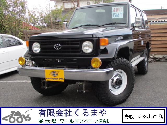 トヨタ LXロング 4WD 5MT ナビ フルセグTV