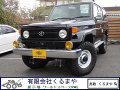 ランドクルーザー70LXロング 4WD 5MT ナビ フルセグTV