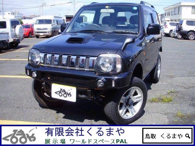 スズキ ワイルドウインド 4WD アルミホイール CD ABS