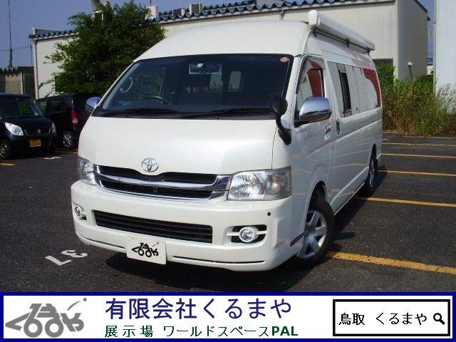 トヨタ キャンピング 7人乗り 禁煙車 ETC TV バックカメラ