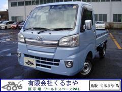 ハイゼットトラックエクストラ 4WD オートマ