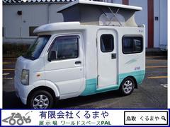 スクラムトラックキャンピング 4WD 5MT AZ−MAX/K−ai