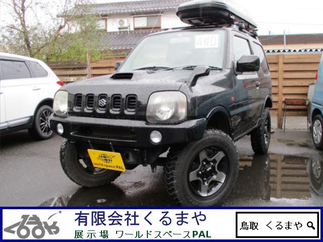 スズキ ジムニー XC 4WD リフトアップ ナビ フルセグTV ...