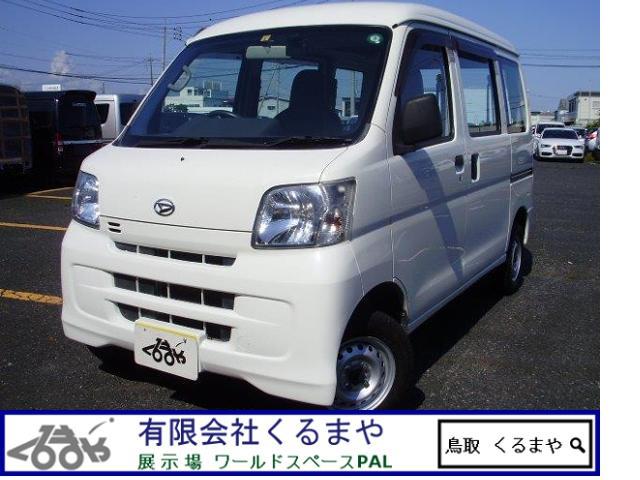 「ダイハツ」「ハイゼットカーゴ」「軽自動車」「鳥取県」の中古車