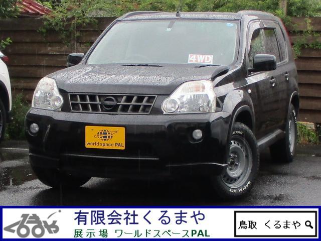 日産 20S 4WD ナビ テレビ バックカメラ ETC