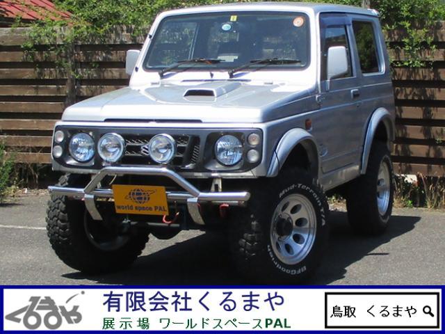 スズキ ランドベンチャー 4WD オートマ リフトアップ MTタイヤ