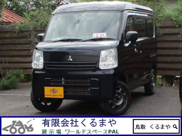 三菱 ミニキャブバン ブラボー 4WD オートマ リフトアップ ナビ フルセグTV