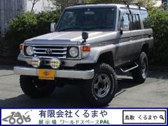 ランドクルーザー70LX 4WD 5MT ETC