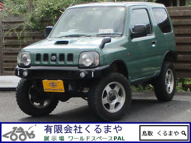 スズキ ジムニー ランドベンチャー リフトアップ 4WD 色替車(パール→グリーン) オートマ キーレス アルミホイール CDオーディオ