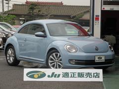 VW ザ・ビートルデザインレザーパッケージ LEDヘッドライト 黒革 禁煙車