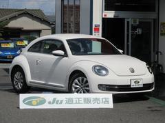 VW ザ・ビートルデザイン LEDポジション LEDヘッドライト 禁煙車