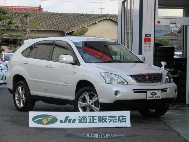 トヨタ Lパッケージアルカンターラプライムバージョン HDD 禁煙車