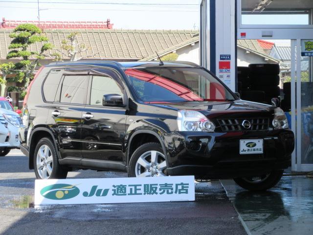 日産 20Xt 4WD サンルーフ インテリ 全席シートヒーター