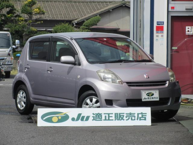 トヨタ X イロドリ ベンチ 純正HDDナビ 当店レンタカー 禁煙車