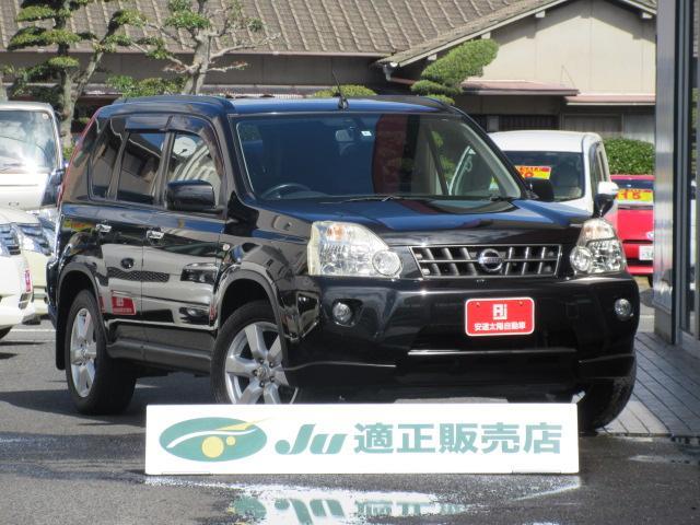 日産 20Xtt 4WD 地デジナビ ETC Tチェーン 禁煙車