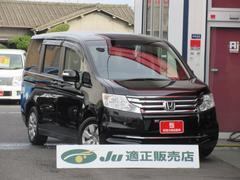 ステップワゴンG コンフォートセレクション 純正ツインナビ 後期 禁煙車