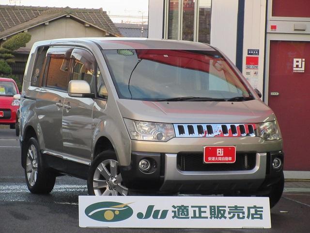 三菱 G パワーパッケージ 4WD スマートキー 禁煙車 7人乗
