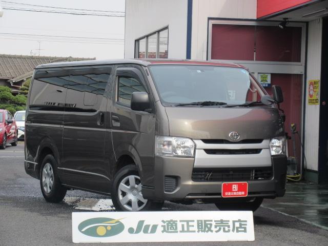 トヨタ ロングDX 両側スライド SDナビ Bカメラ ETC 6人乗