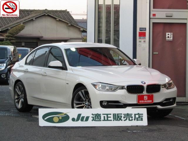 BMW 328iスポーツ /純正18インチAW/メーカー純正HDDナビ/フルセグ/Bluetooth/バックカメラ/ETC/ドラレコ/クルーズコントロール/オートHIDライト/フォグランプ/パワーシート/正規ディーラー/禁煙車