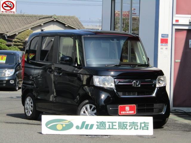 ホンダ N-BOX L /新車/パワースライドドア/オートLEDヘッドライト/マイナーチェンジ後/現行モデル/スマートキー2本/ブレーキサポート/取説/保証書/全国ディーラー新車保証対応/