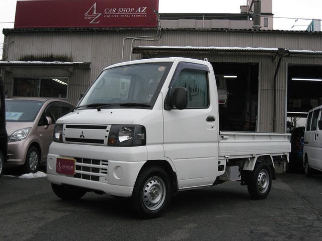 三菱 VX 4WD エアコン パワステ 5速マニュアル 軽トラ