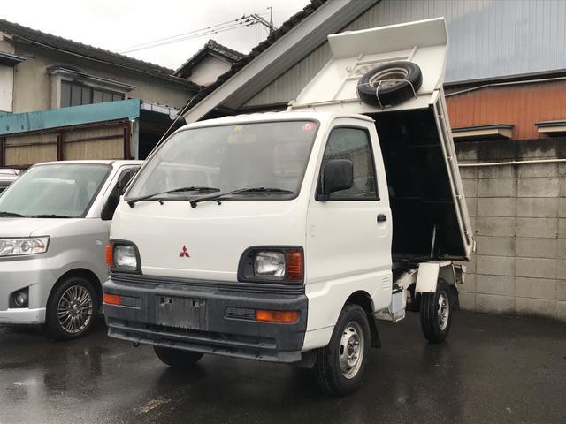 「三菱」「ミニキャブトラック」「トラック」「岡山県」の中古車