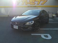 ボルボ S60D4 ダイナミックエディション 未使用車 純正ナビ 革シート