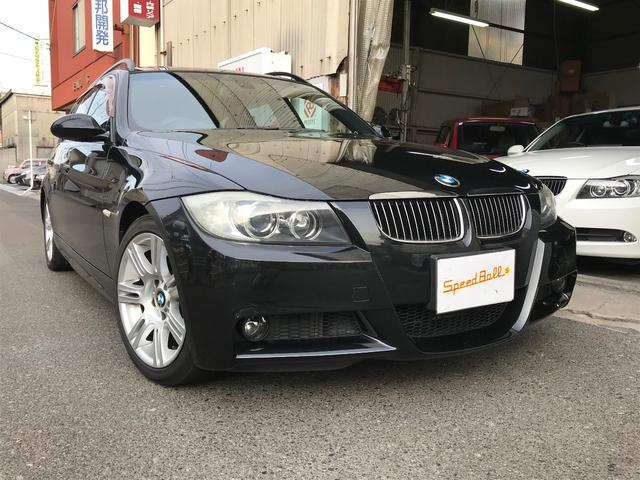 BMW 320iツーリング Mスポーツパッケージ ナビ ETC