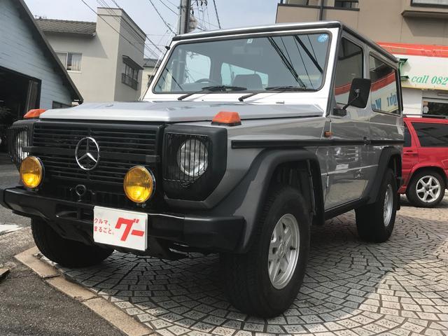 「メルセデスベンツ」「ゲレンデヴァーゲン」「SUV・クロカン」「広島県」の中古車