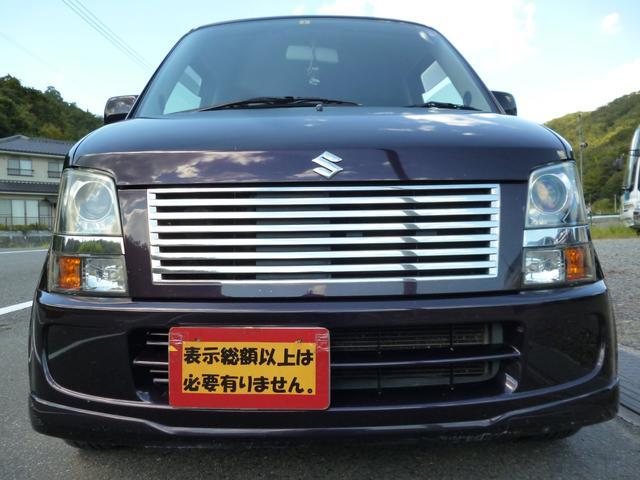 スズキ ワゴンR 250T HIDライト