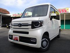 N−VAN+スタイルファン・ターボホンダセンシング 登録済未使用車 4WD