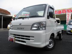 ハイゼットトラック農用スペシャル 4WD エアコン パワステ