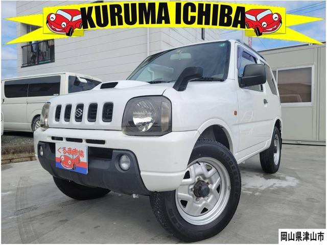 スズキ ジムニー XC 5速MT ETC 4WD キーレス タイミングチェーン ターボ
